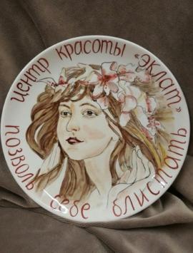 Декоративная керамическая тарелка