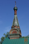 крыша изразцы фриз
