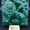 изразец со львом